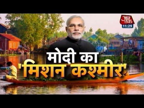 BJP to take Modi-wave to Kashmir