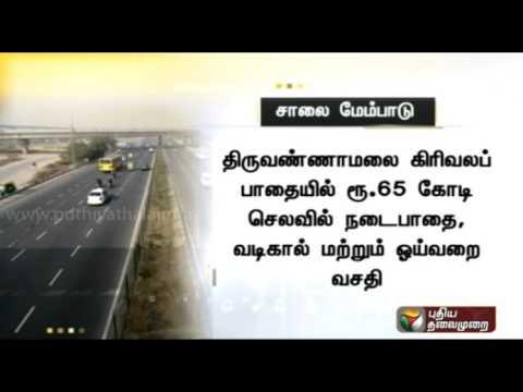 TN Assembly: Jaya announces road schemes worth Rs 1855.36 crore