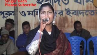 Bangla Baul Song - Haraile Dhon Artho Paibana - Patasha Wurus - 2016 (NEW)