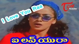 I Love You Raa Songs - I Love You Raa - Simran - Raju Sundaram