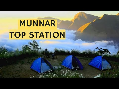 Top Station in Munnar, Idukki