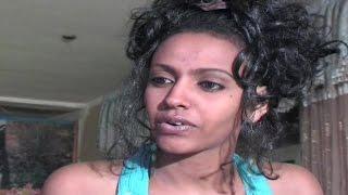 Eritrea - Salh Saed - Emnet coming soon - (Official Movie) - New Eritrean Movie 2015
