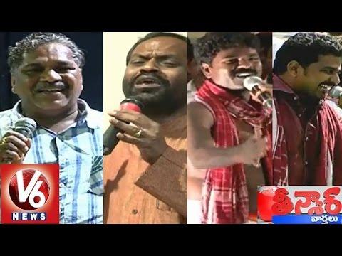 CM KCR to reform folk songs which increases the glory of Telangana - Teenmaar News