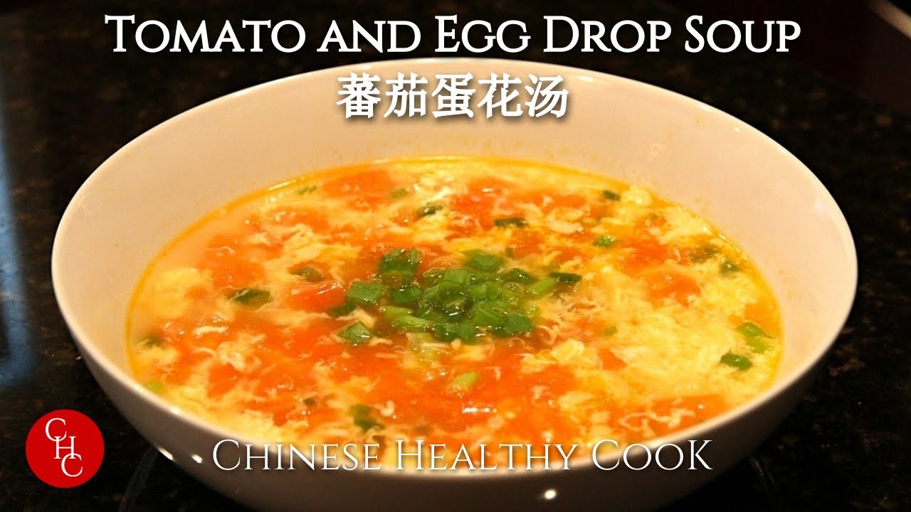 Tomato and Egg Drop Soup 蕃茄蛋花汤 - YouTube