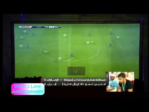 The Million Player 2013 PES Competition in Abu Dhabi