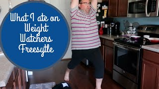 What I ate on| Weight Watchers Freestyle June 10, 2018 | James in Yoga pants | Belle's B-day