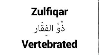 How to Pronounce Zulfiqar! - Middle Eastern Names