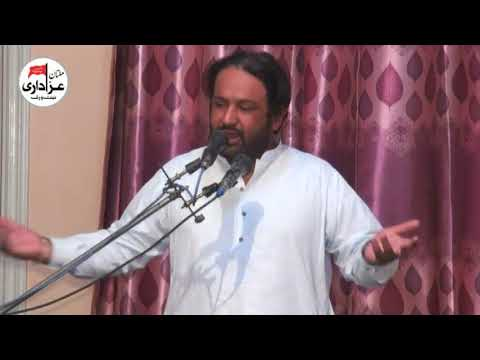 Allama Syed Alamdar Hussain Naqvi | Majlis 29 Dec 2017 |