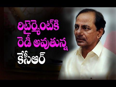 KCR, Successor to KCR, KTR, Kalvakuntla Taraka Ramarao, Telangana Politics, TRS party, 2019 Telangana Assembly Elections, Retirement Plans of KCR, KTR plays key role in GHMC Polls,