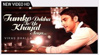 Tumko Dekha To Yeh Khayal Aaya | Sung by Vikas Bhalla feat .Tinaa Dattaa | Music Video