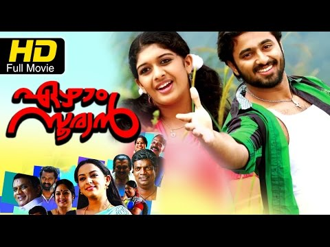 Ezham Suryan 2012 Full Malayalam Movie video