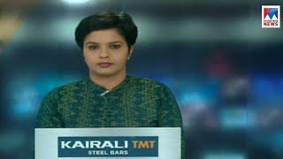 സന്ധ്യാ വാർത്ത   6 P M News   News Anchor - Nisha Purushothaman   December 09, 2018