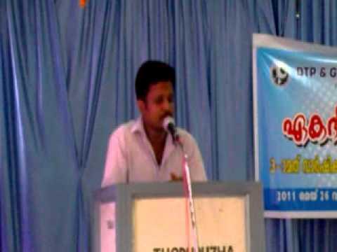 Mambazham   Malayalam Kavitha   Biju P R video
