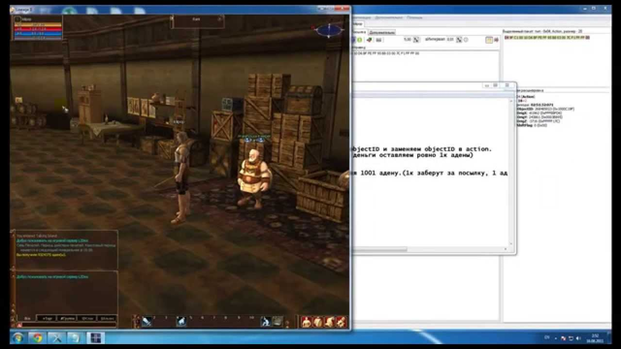 L2phx-l2PacketHack l2 exploit. дюп адены на сервере астериус. Дюп , вз