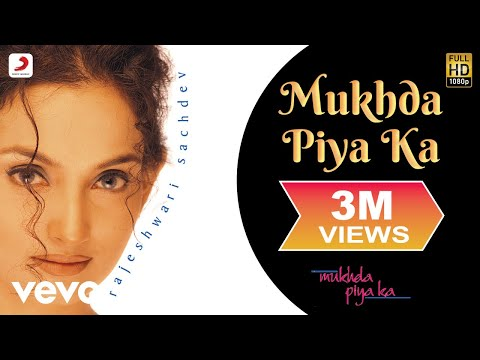 Rajeshwari - Mukhda Piya Ka Video