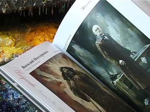 Albums of modern painting, Альбомы современной живописи