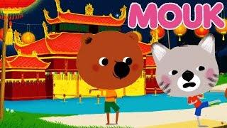 Mouk - Le Tai-Chi (Chine) et le théâtre des marionnettes (Vietnam)  | Découvre le monde avec Mouk
