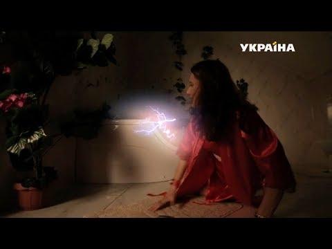 Магическое джакузи | Реальная мистика