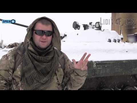 Обличчя війни: тернополяни в Пісках