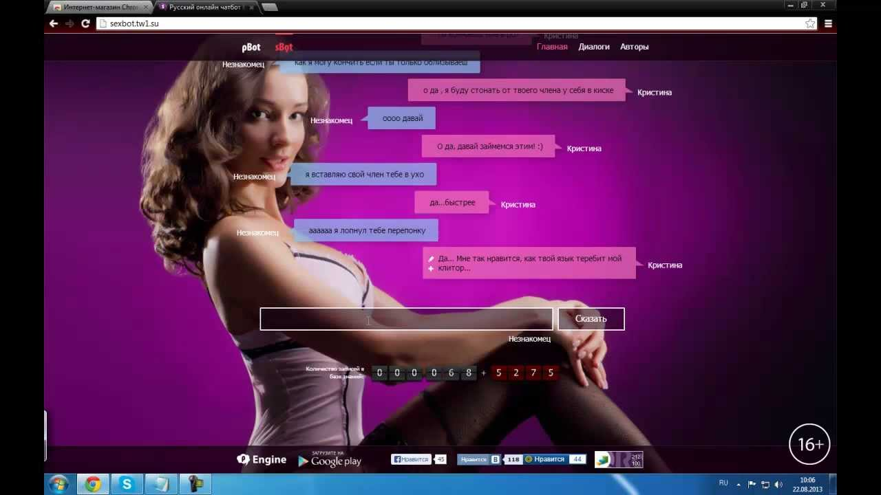 rus-onlayn-porn