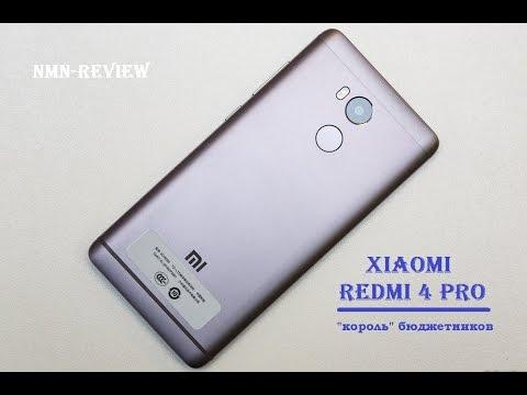 Xiaomi Redmi 4 Pro (Prime). Отзыв спустя 3 месяца использования от реального пользователя
