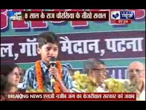 Bihar CM Nitish Kumar surprised by questions put up by a 8 year old child