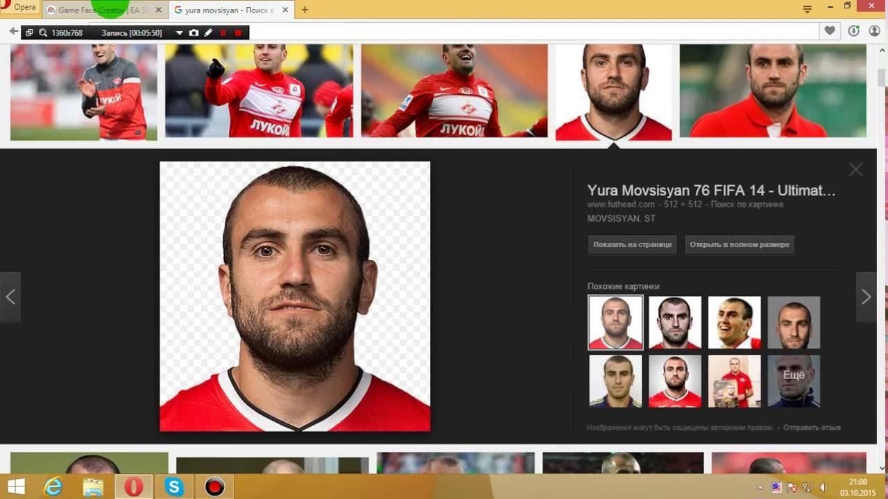 Как сделать лицо в fifa 15 для своего игрока