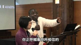 比撒牧師:信心 (Dr. Bisi Afolayan: Faith) #7 part 1 of 2