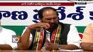 టిపిసిసి నాయకత్వ మార్పు లేదంట…| T Congress PCC Uttam Kumar Reddy | TPCC Meeting | Hyderabad