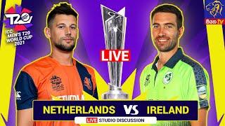 ICC Men's Cricket T20 World Cup 2021| Netherlands vs Ireland  - LIVE | 18-10-2021 | Siyatha TV