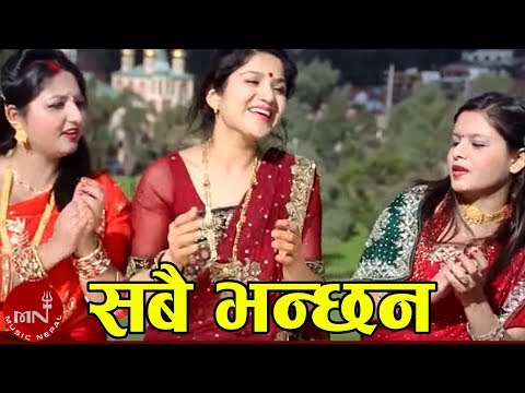 New Teej Song Australia Mera Budha Cool 2014 By Manju Poudel And Ramchandra Kafle video