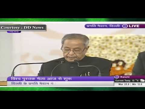 President Shri Pranab Mukherjee addresses at the inauguration of World Book Fair, New Delhi