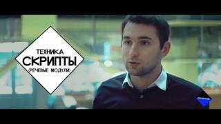 Как увеличить прибыль в 3 раза на автономных канализациях Тимур Исякаев  Бизнес Молодость 2