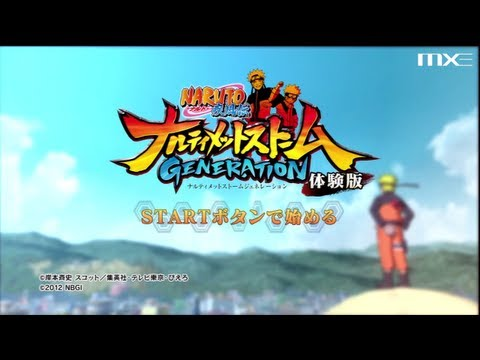 Naruto Ultimate Ninja Storm Generations PS3 Demo Gameplay HD