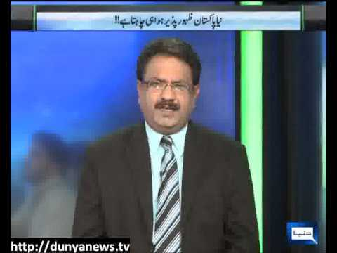 Dunya News -Vote Pakistan- 08-05-2013