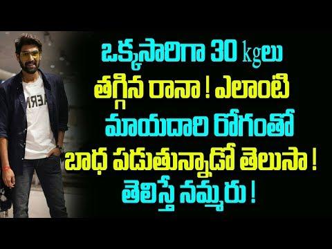 What Happened Bhallaladeva, Aka Rana Daggubati | Tollywood | BoxofficeTV thumbnail