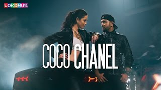 Coco Chanel ● Gupz Sehra ● Rossh ● New Punjabi Songs 2016 ● Latest Punjabi Songs 2016