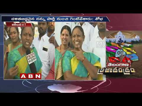 TRS Ex-MLA Bodige Sobha to join BJP Shortly | Face to Face | ABN Telugu