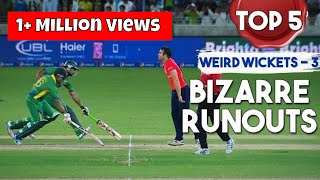 Top 5 - BIZARRE RUNOUTS - WEIRD WICKETS 3 | SIMBLY CHUMMA
