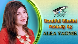 Download Soulful Indian Sindhi Song by Alka Yagnik 3Gp Mp4