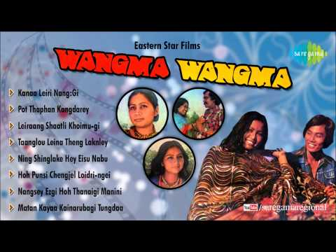 Wangma Wangma | Manipuri Movie | Film Songs Audio Jukebox