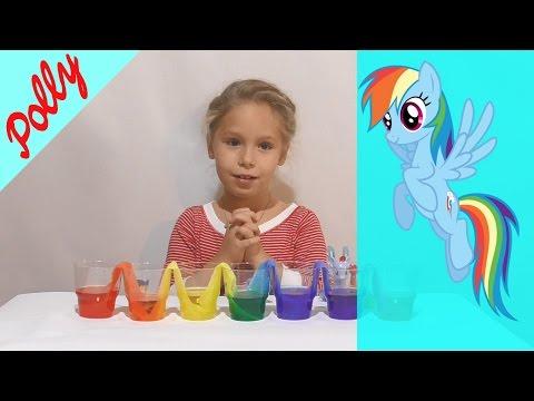 Как сделать радугу на безшопа