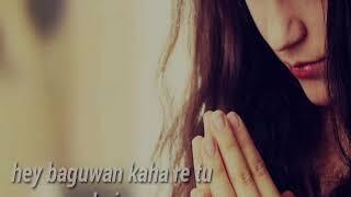 Bhagwaan Hai Kahan Re Tu Lyrics