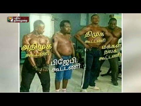 Social Media: Trending Topics (21/04/2016) |  Puthiya Thalaimurai TV