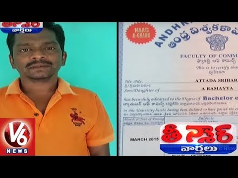 Andhra University Issues B.Com Degree to B.Sc Graduate | Teenmaar News | V6 News