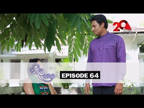 Neela Pabalu | Episode 64 | Sirasa TV 15th August 2018 [HD]