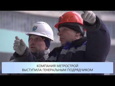 Подвиг строителей на заключительном этапе строительства стадиона