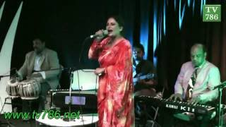 Way Gujra Way, Singer Naseebo Lal at Overseas Pakistan Turst event London
