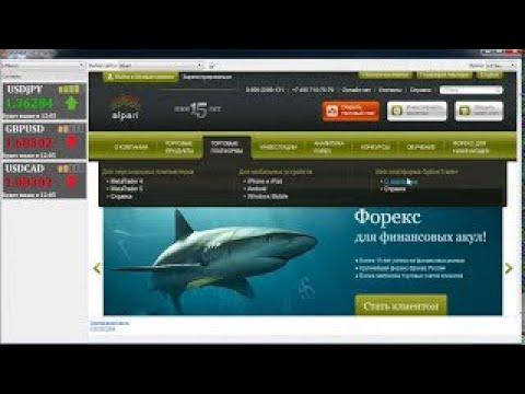 Сигналы опционов на андроид онлайн