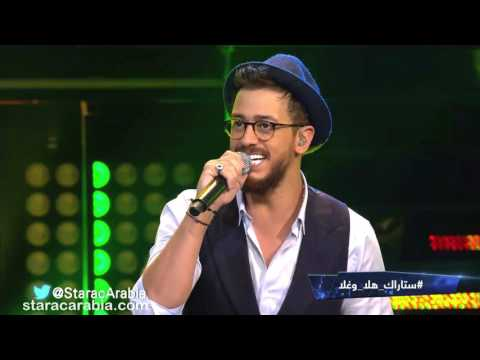 Saad Lamjarred - Salina Salina (Exclusive Music Video)   (سعد لمجرد - سلينا سلينا (فيديو كليب حصري